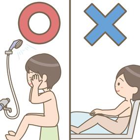 シャワー浴は行ってもよいが、浴槽に浸かる入浴を禁止するイラスト