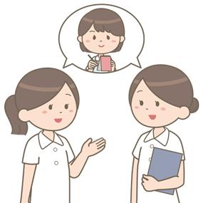 看護教員と看護師が話し合っているイラスト