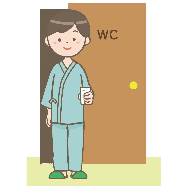 尿検査のイラスト🎨【フリー素材】|看護roo![カンゴルー]