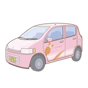 訪問車のイラスト