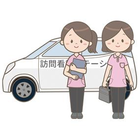 訪問看護師が訪問看護ステーションの自動車の前で立っているイラスト