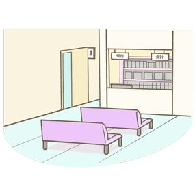 待合室のイラスト