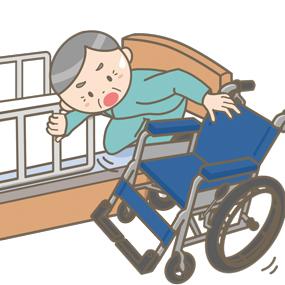ベッドから離れたところにある車椅子に乗ろうとして転倒しそうになる患者さんのイラスト