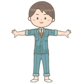 作業着を着た男性が大の字で立っているイラスト