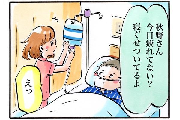 患者さんA「看護師さん経疲れてない?寝ぐせついてるよ」