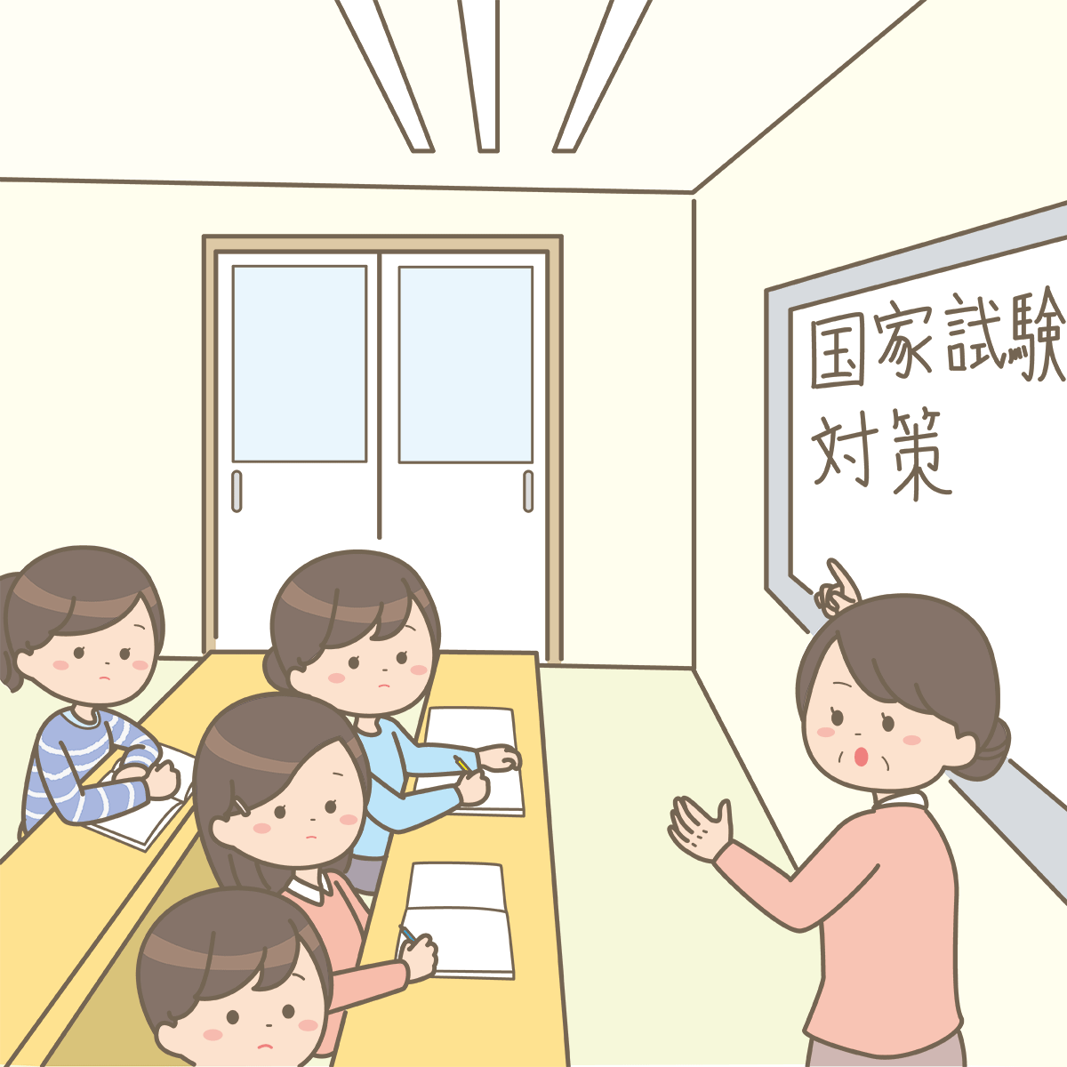 国家試験対策の授業をしているイラスト 看護師国家試験