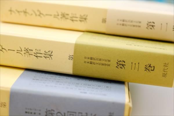 日本翻訳出版文化賞と日本翻訳文化賞を受賞した『ナイチンゲール著作集』の写真。この中に『看護覚え書』第2版の翻訳も収められている、