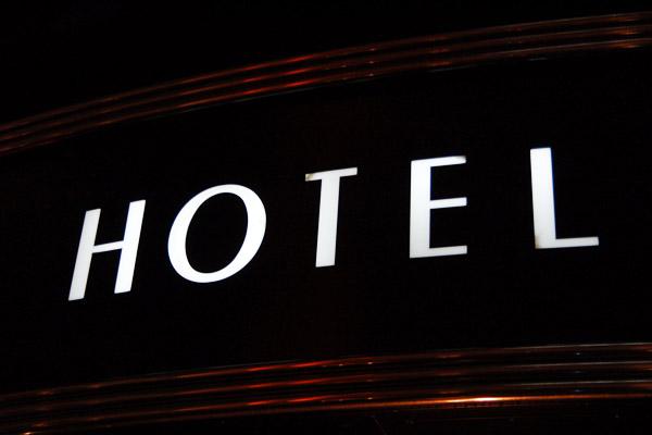 看護師国家試験受験準備 | ビジネスホテルの泊まり方001