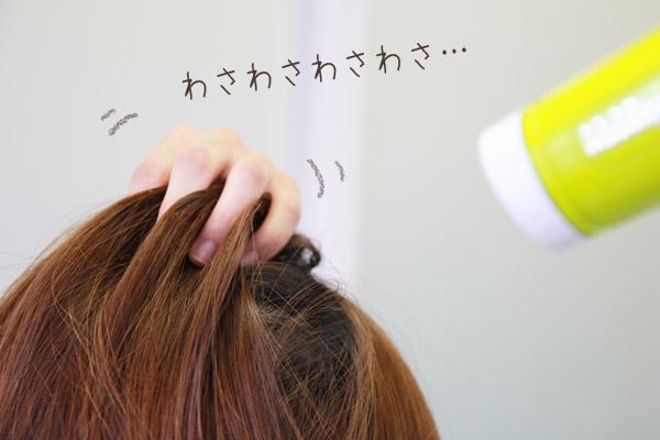 看護師のまとめ髪テク【番外編1】ぺたんこ・うねりも解決! 正しいドライヤーの使い方005