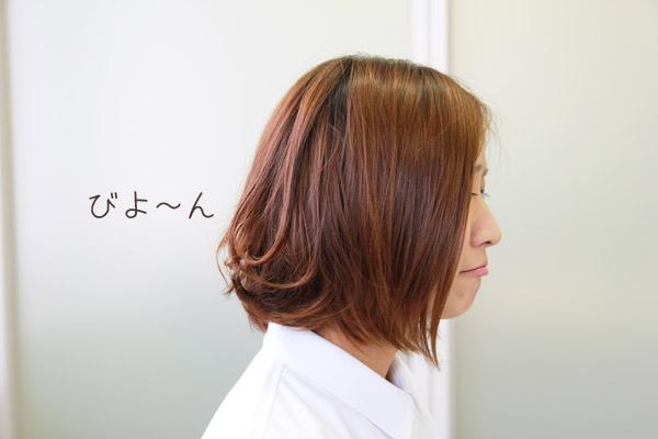 ガンコな寝ぐせ・くせっ毛を瞬時に直す方法 | 看護師のまとめ髪テク【番外編2】002