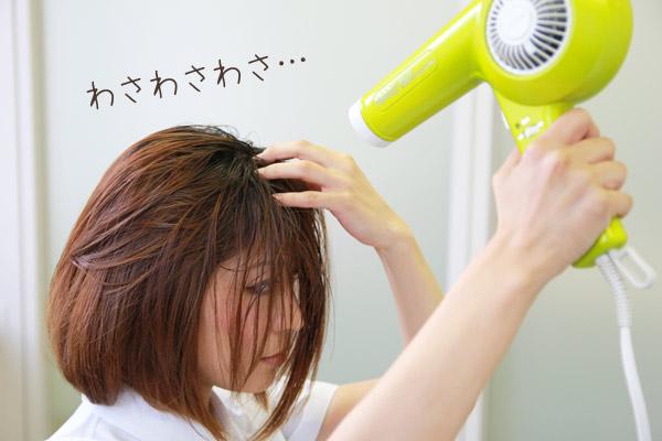 ガンコな寝ぐせ・くせっ毛を瞬時に直す方法 | 看護師のまとめ髪テク【番外編2】008