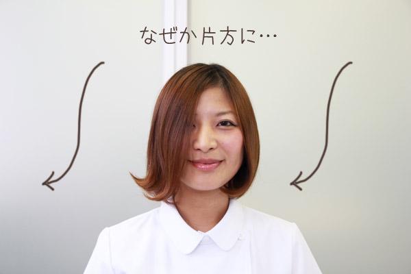 ガンコな寝ぐせ・くせっ毛を瞬時に直す方法 | 看護師のまとめ髪テク【番外編2】011