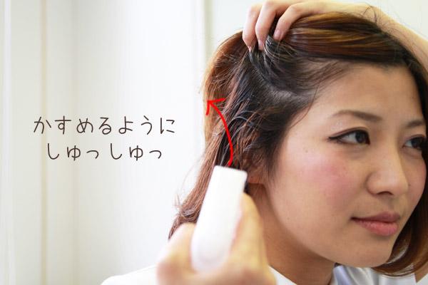 ガンコな寝ぐせ・くせっ毛を瞬時に直す方法 | 看護師のまとめ髪テク【番外編2】014