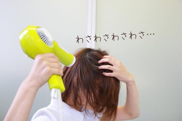 ガンコな寝ぐせ・くせっ毛を瞬時に直す方法 | 看護師のまとめ髪テク【番外編2】0015