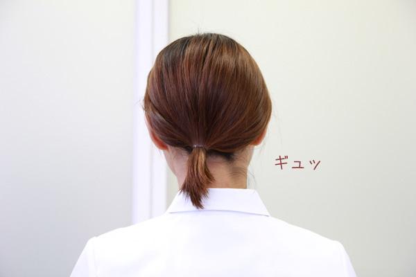 看護師のまとめ髪テク【vol.7】 | ボブのまとまらない前髪を1分で可愛くアレンジ016