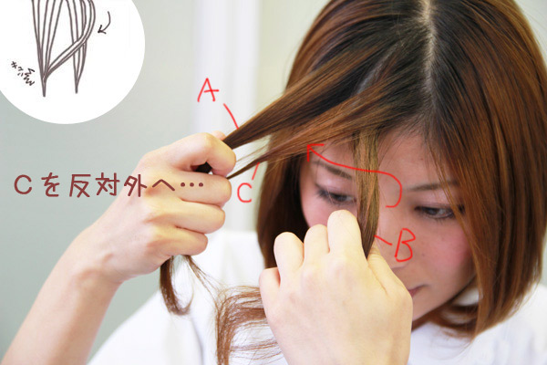 看護師のまとめ髪テク【vol.7】 | ボブのまとまらない前髪を1分で可愛くアレンジ006