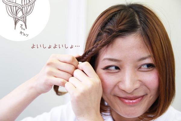 看護師のまとめ髪テク【vol.7】 | ボブのまとまらない前髪を1分で可愛くアレンジ009