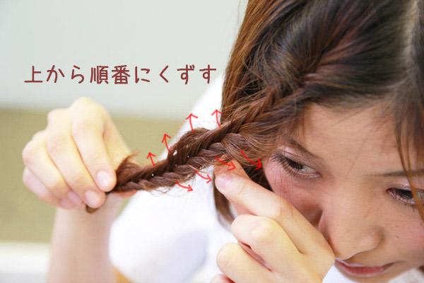 看護師のまとめ髪テク【vol.7】 | ボブのまとまらない前髪を1分で可愛くアレンジ011