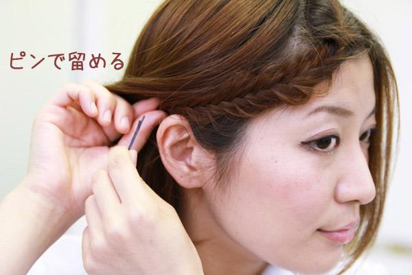 看護師のまとめ髪テク【vol.7】 | ボブのまとまらない前髪を1分で可愛くアレンジ012