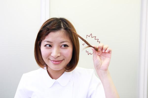 看護師のまとめ髪テク【vol.7】 | ボブのまとまらない前髪を1分で可愛くアレンジ014
