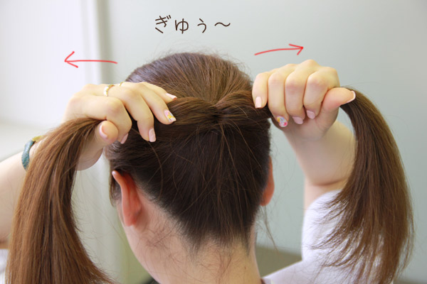 簡単・崩れないお団子ヘアのやり方☆美容師直伝