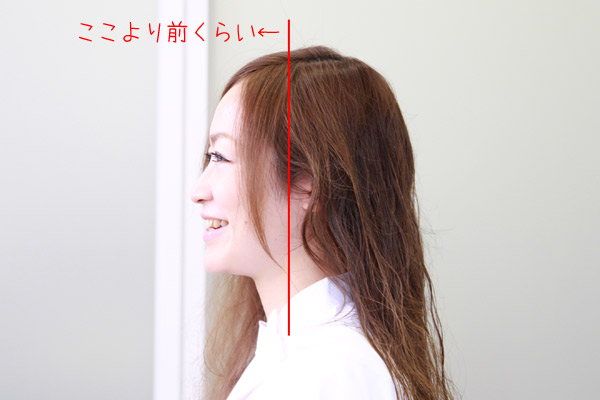 簡単・崩れないアップ作り方☆美容師直伝