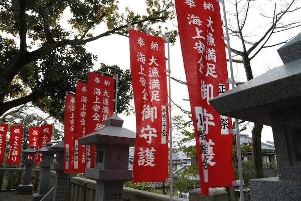 国試合格祈願に最適? 日本最古のナース神&神社のウワサを究明するの巻 | 第103回看護師国家試験・直前準備号013
