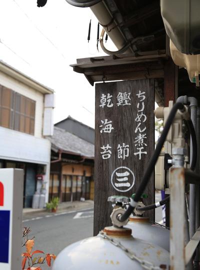 国試合格祈願に最適? 日本最古のナース神&神社のウワサを究明するの巻 | 第103回看護師国家試験・直前準備号005