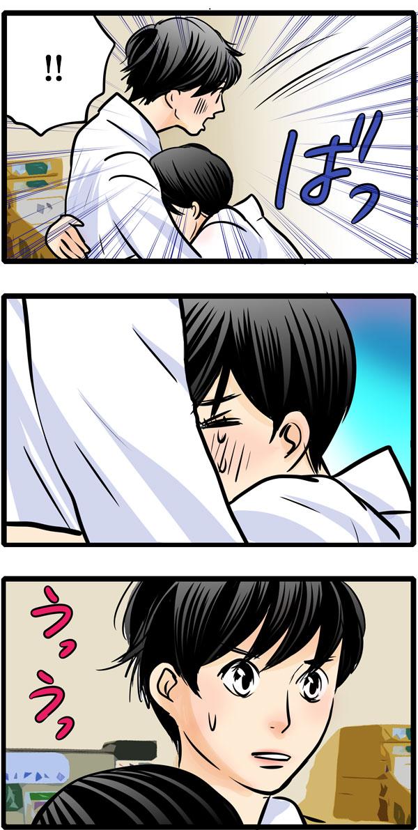 松本さんは、「ばっ!」と急に抱きついて、涙を流し始めました。草壁先生は、突然のことに戸惑いました。