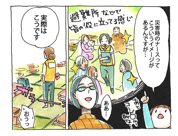 「災害時のナースって、避難所などで皆の役に立っていたり、あとはコード◯ルーのようなイメージがありますが。」と千島さんに質問すると、「実際、避難所はガランとしています。」と答えました。