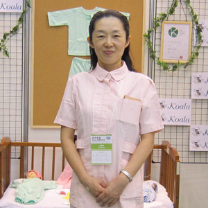 看護師専用Webマガジン ステキナース研究所 |ナースオブザイヤー2012|安田みゆきさん