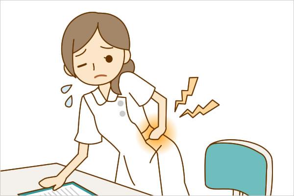 看護師専用Webマガジン ステキナース研究所 | 3分でできる!お手軽ツボ百科[1]腰痛に効くツボ