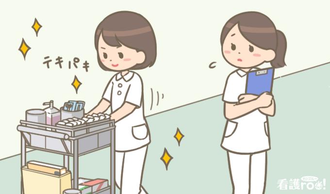 同期がテキパキと働いている様子を見て、劣等感を感じている看護師のイラスト