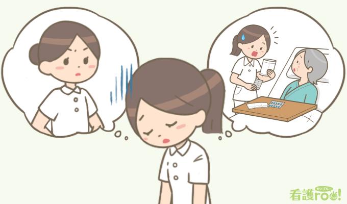 インシデントを起こし、先輩に怒られて落ち込んでいる看護師のイラスト