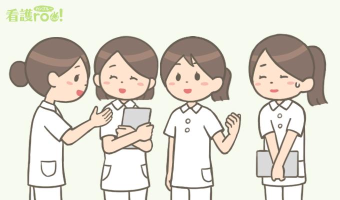 同期と仲良くできず、困っている看護師のイラスト