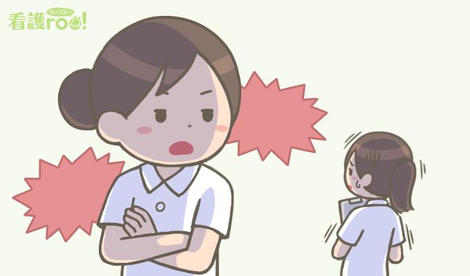 先輩のキツい指導におびえている看護師のイラスト
