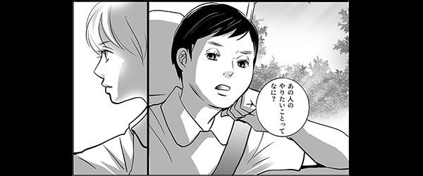 前回のお話。持田さんはオピオイドの増量を希望する木元さんの様子を気にかけています。増岡さんの一言、率直な質問を、持田さんは黙って受け止めるのでした。