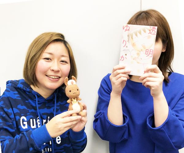 沖田✕華さんとかんごるー、聞き手ののまりさんとのスリーショットの写真