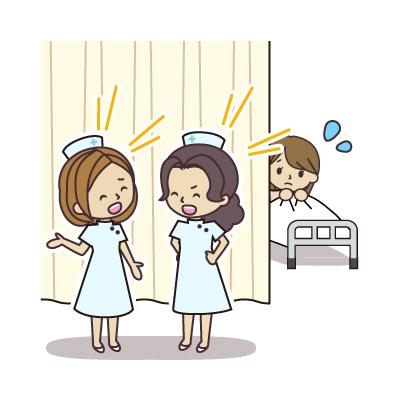 看護師専用Webマガジン ステキナース研究所 | ナースのお悩み処方箋【15】ちょっとくらい手を抜いても、いいよね・・・?