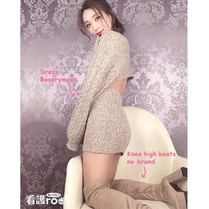 石川亜希さんの私服着用写真