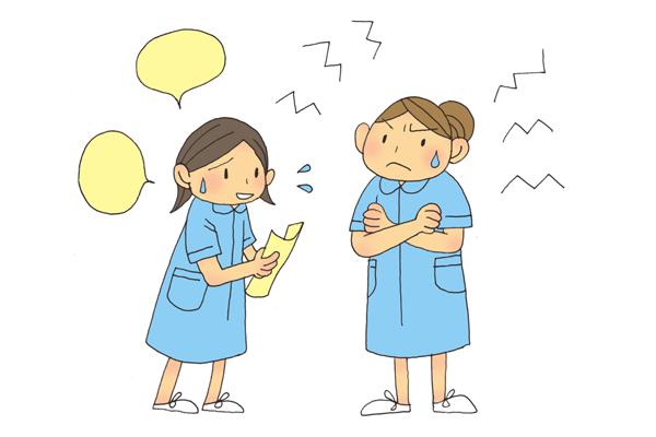 看護師専用Webマガジン ステキナース研究所 | 新米プリセプターに贈る!イマドキ新人とうまくやるコミュニケーションテク