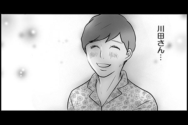 花が看護学生時代のお話。初めて受け持つ患者の川田さんが、昨夜病院を抜け出し家に帰ろうとして、交通事故に遭って亡くなったと聞いた花…。
