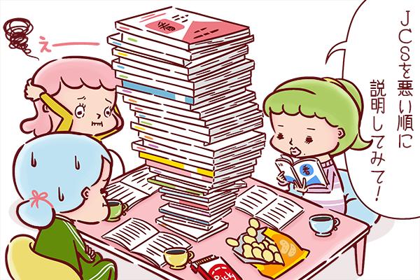 看護師が友人と勉強している図