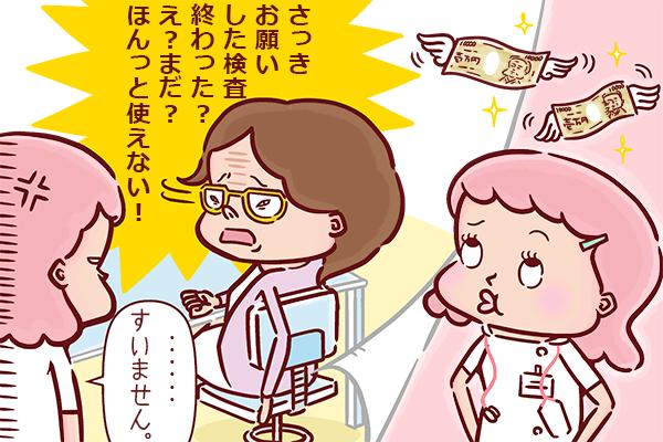 先輩看護師からの嫌味を受けて耐える後輩看護師のイラスト