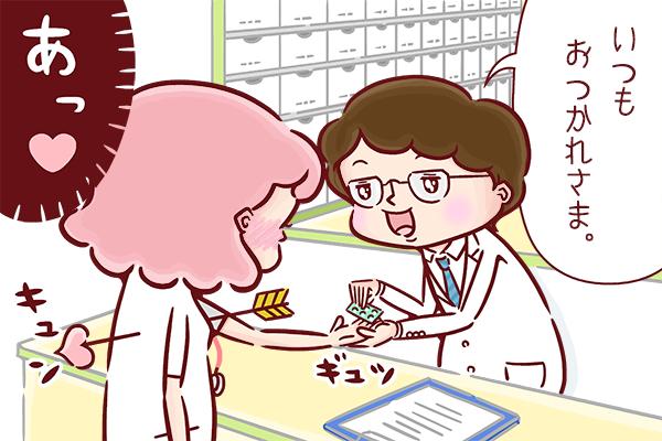 イケメンの薬剤師の優しさにときめく看護師のイラスト