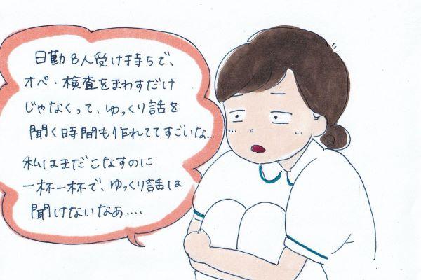 他の人が出来ていることをすごいと口に出して言ってみる看護師のイラスト
