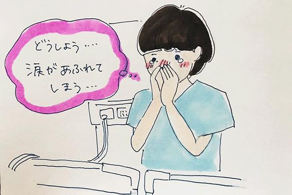 患者さんが無くなりそうな時に涙がこらえきれない看護師のイラスト