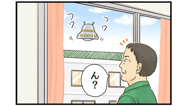 窓から外を眺めていた患者さんが、ふとよし子の通勤船を・・・