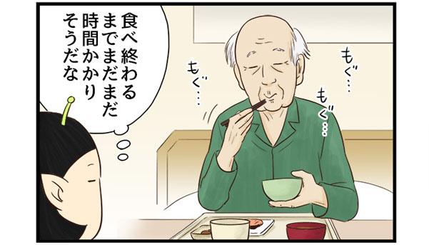 ある患者さんの食事時。食べ終わるまでかなり時間がかかりそう・・・。
