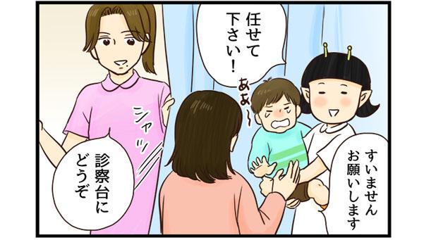 お母さんが診察の間、子どものお守りをすることになったよし子